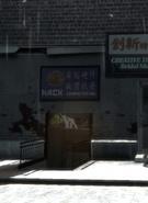 Hack computer inc