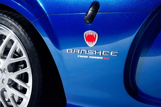 File:Bravado banshee side.jpg