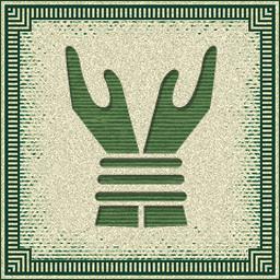 File:A Fair Days Pay Achievement-GTA V.png