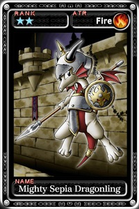 Mighty Sepia Dragonling