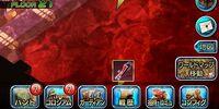 Crimson Keep Level 21-30