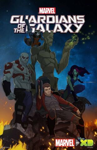 File:GOTG Wikia guardians-of-the-galaxy-animated-first look 001.jpg