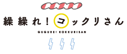 Logoggure.png