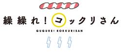 Archivo:Logoggure.png