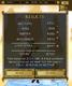 Shenkuu Warrior II Screenshot 3