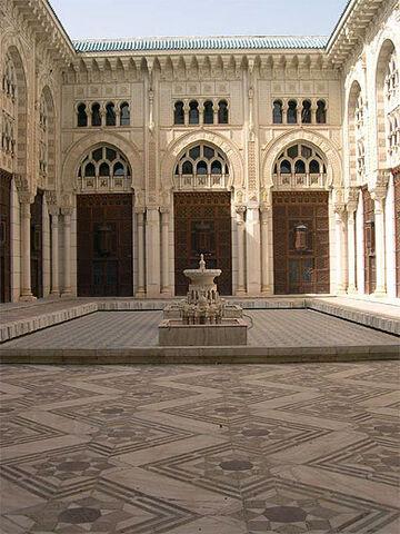 File:Algeria.medersa.constantine.jpg