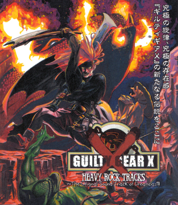 File:Guilty Gear X Heavy Rock Tracks.jpg
