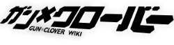 File:Scaled Wordmark.png