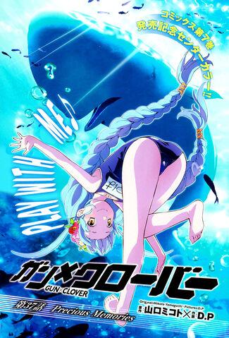 File:Manga Chapter 37.jpg