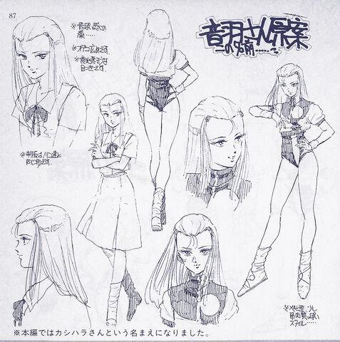 File:Reiko Character Reference.jpeg