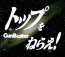 Gunbuster Wikia Wiki