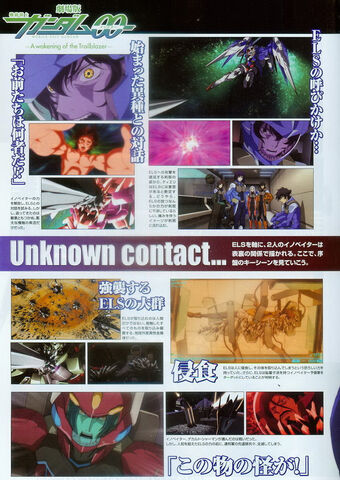 File:Gundam Ace (Dec. Issue) Gundam 00 Movie0.jpg