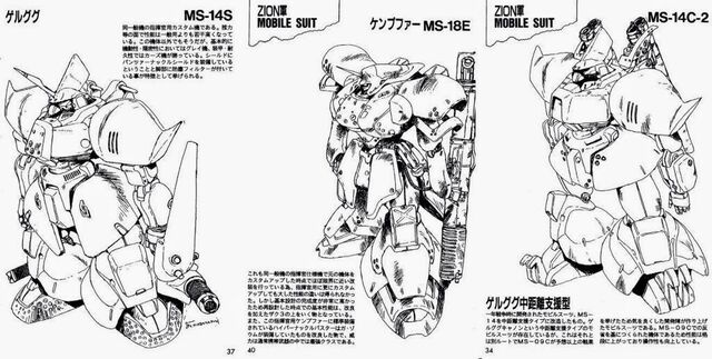 File:MS-14C-2.jpg