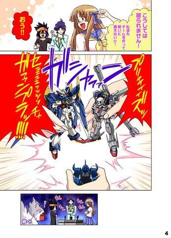File:Wing Gundam Mk2 2.jpg