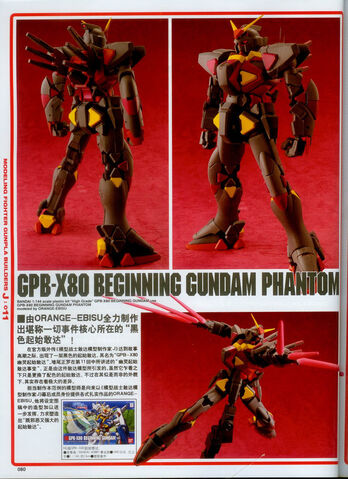File:GPB-X80 Beginning Gundam Phantom.jpg
