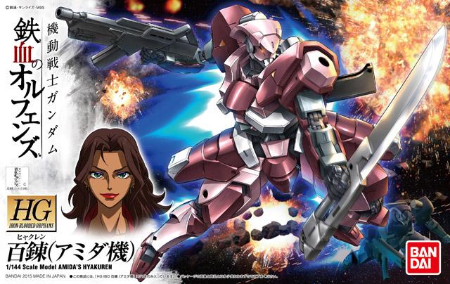 File:HG Hyakuren Amida.jpg