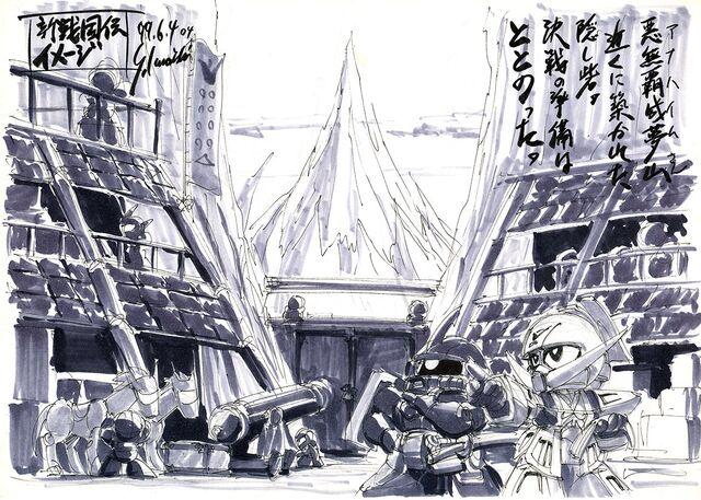 File:Sengokuden 6.jpg