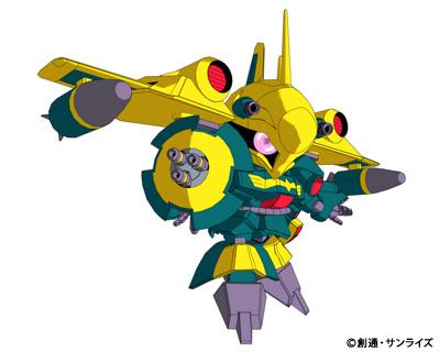 File:Yellowdoga.jpg
