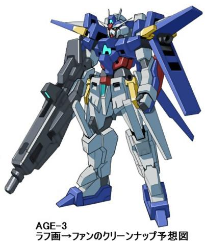 File:402px-AGE-3 Gundam AGE-3.jpg