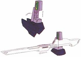 File:Gx-9901-dx-twinsatellitecannon.jpg