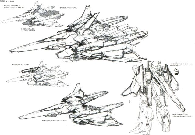 File:Lightning Gundam BWS rough sketch.jpg