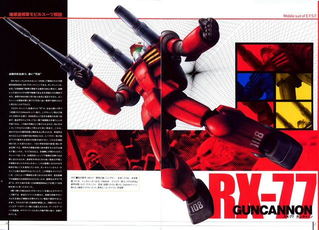File:RX-77-2 Guncannon - Technical Detail - Specifications.jpg