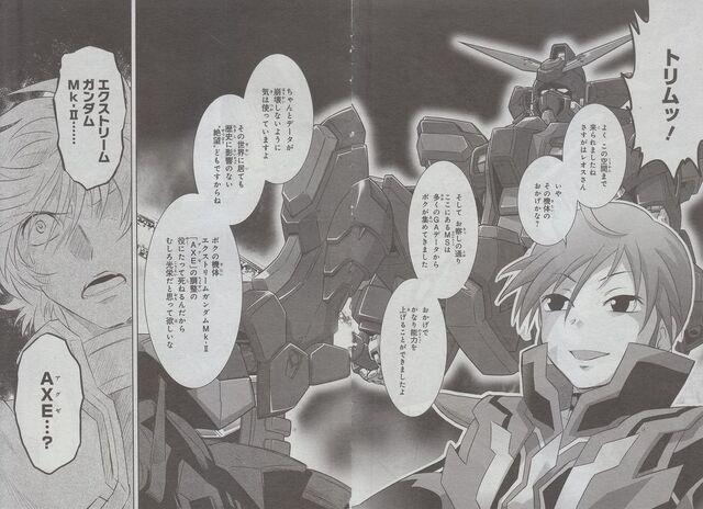 File:Extreme Gundam Mk-II AXE 4.jpg