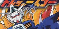 Mobile Suit Gundam AGE: Treasure Star