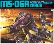 Ms-06r1a-msv