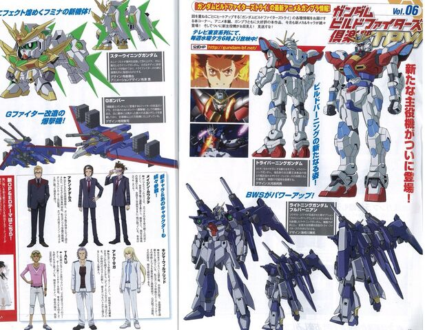 File:Gundam Build Fighters Try magazine scan 3.jpg