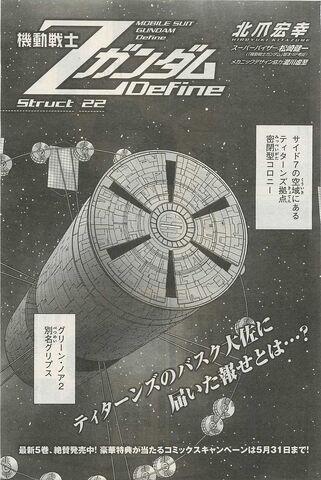 File:Zeta Define Struct.22.jpg