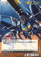 Aquamaster Gundam War