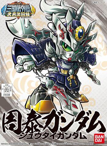 File:BB Senshi 338.jpg