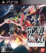 DWarriors Gundam R - PS3 - front
