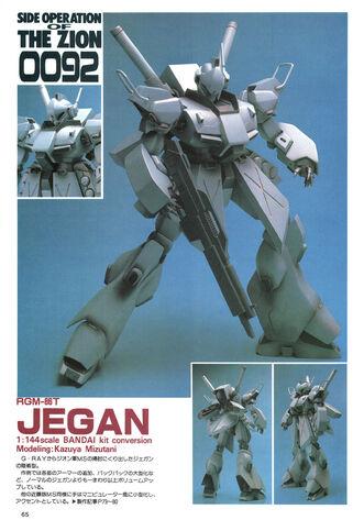 File:RGM86T Jegan-1.jpg