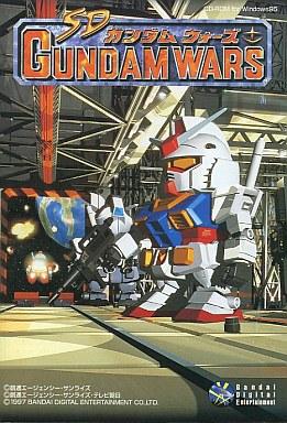 File:Gundam Wars.jpeg