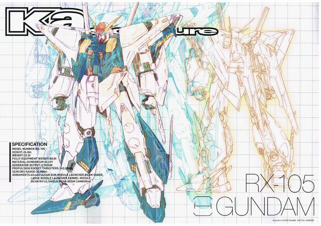 File:Xi Gundam - Ver Ka.jpg