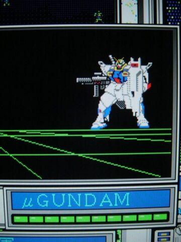 File:Μ Gundam 2.jpg