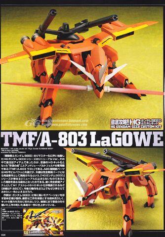 File:LaGOWE 1.jpg
