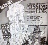 Missing Link (manga)