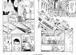 File:机动战士GUNDAM 我们是联邦愚连队555.jpeg