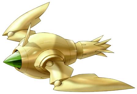 File:Golden Gurdolin.jpg