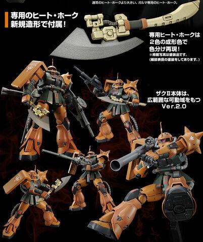 File:MG-garmazaku-accessories.jpg