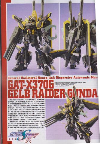 File:Gelb Raider Gundam.jpg