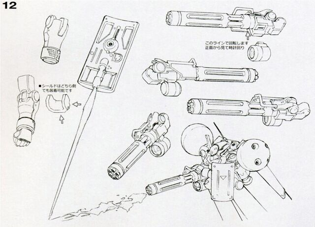 File:MS-21C - Dra-C - ShieldBeamSabeMegaGatlingGun.jpg