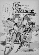Mobile Suit Generation