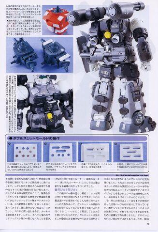 File:RX-77-X 2.jpg