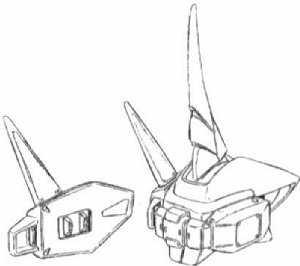 File:Rms-154-vulcanpod.jpg