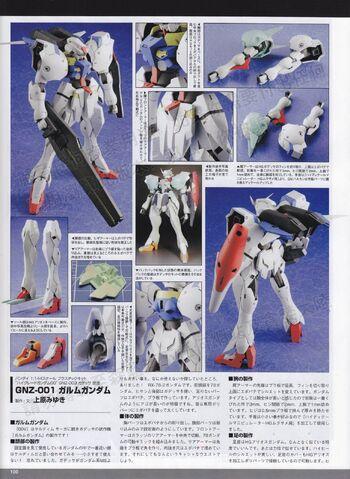 File:00V GRM Gundam IV.jpg