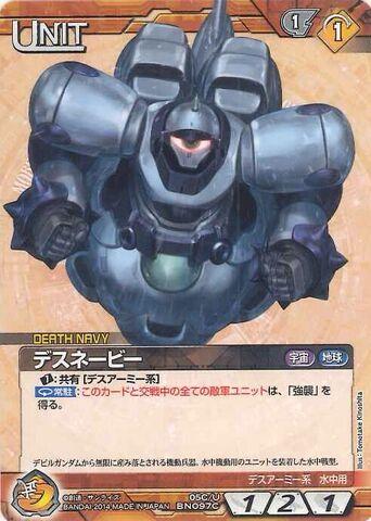 File:Death Navy NEX-A.jpg